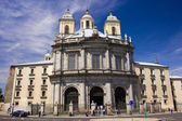 Basilica de San Fracisco El Grande — Stock Photo