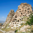 Famous town of Uchisar in Turkey - Stock Photo