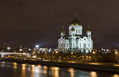 Moskva, jesus kristus frälsarens katedral — Stockfoto
