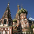 Stock Photo: St. Basil's (Pokrovskiy) cathedral in Moscow
