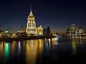 "Moscú, hotel ""ucrania"" (""radisson royal"") — Foto de Stock"