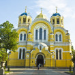 Stock Photo: Kiev, Ukraine, cathedral of St. Vladimir (Vladimirskiy)