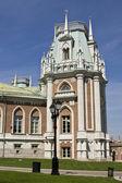 Moskva, caricino — Stock fotografie
