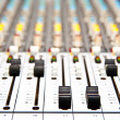 Music mixer — Stock Photo #11962638
