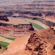 Dead Horse Point National Park in Utah, USA — Stock Photo