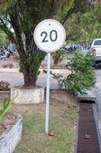 Speed limit sign - 20 kilometer per hour — Stock Photo