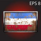 Vector flag on old wood — Stock Vector