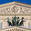 The Quadriga on the Bolshoi — Stock Photo