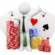 3d white . Casino — Stock Photo