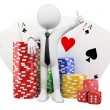 3d white . Casino — Stock Photo #10961239