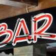 Stock Photo: Sign bar