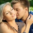 Happy young couple outdoors — Stock Photo