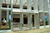 Holt Renfrew signage — Stock Photo
