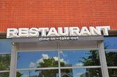 Restaurant signage — Stock Photo