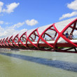 Peace Bridge — Stock Photo #11500841