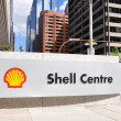 Stock Photo: Shell Canada's head office