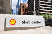 Shell Canada's head office — Stock Photo
