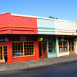 Stock Photo: Old Lahainstorefronts, Maui
