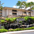 Westin Kaanapali Villas — Stock Photo