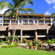 Stock Photo: Maui beach resort