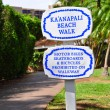 Kaanapali beach boardwalk — Stock Photo #11750413
