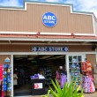 Stock Photo: ABC convenience store