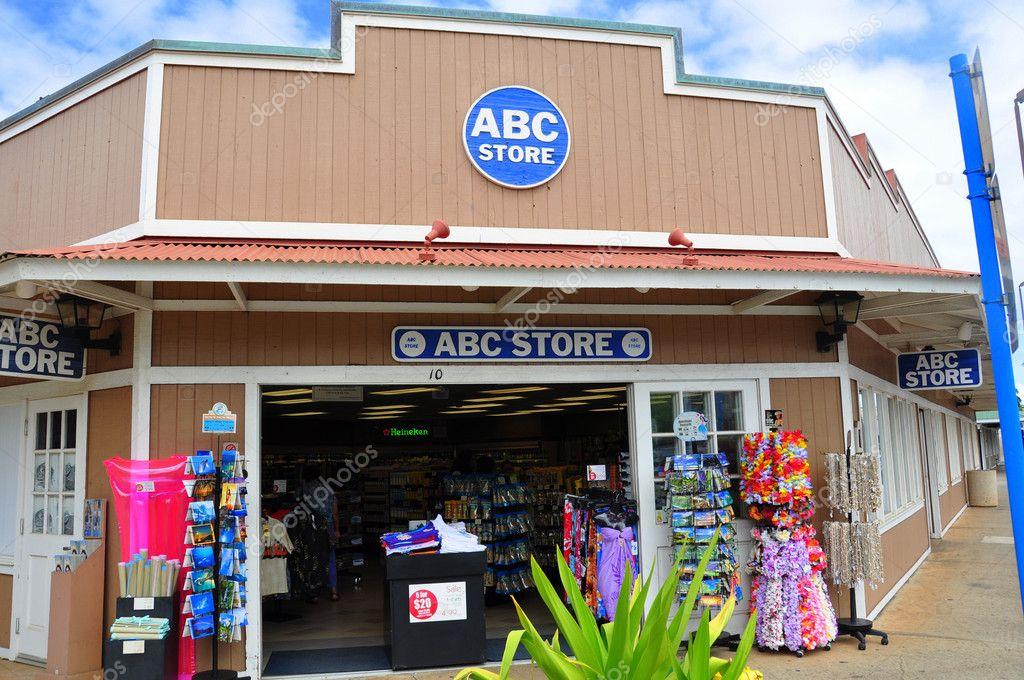 tienda de abc u foto de stock