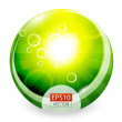 Green shiny sphere background — Imagens vectoriais em stock