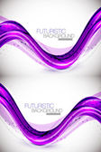 Futuristic wave background — Stock Vector