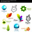 Set of various detailed design elements — Stock Vector