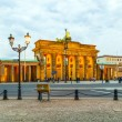 Royalty-Free Stock Photo: Berlin, Brandenburger Tor
