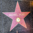 Royalty-Free Stock Photo: Michael Jackson's star on Hollywood Walk of Fame
