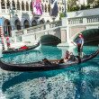 Постер, плакат: The Venetian Resort Hotel & Casino