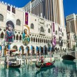 The Venetian Resort Hotel &amp;amp; Casino - Photo