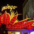Stock Photo: Flamingo Hotel Neon, Las Vegas, Nevada
