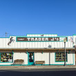 Stock Photo: Frontier Street in afternoon sun in Wickenburg