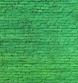 Old historic brick wall — Stock Photo