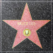 Royalty-Free Stock Photo: Bruce Lees star on Hollywood Walk of Fame