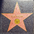 EliKazans star on Hollywood Walk of Fame — Stock Photo #11899781