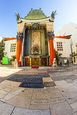 Grauman's Chinese Theatre — Stock Photo