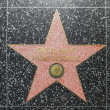 Engelbert Humperdicks star on Hollywood Walk of Fame — Stock Photo