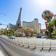 Paris Las Vegas hotel and casinoin Las Vegas — Stock Photo