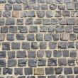 Pattern of bricks in harmonic row — Stock Photo #12208578