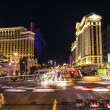 The strip in Las Vegas at night — Stock Photo