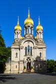 Russian orthodox chapel Wiesbaden, Germany — Stock Photo