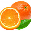 Orange — Stock Photo #11200364