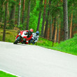 Motorbike racing — Stock Photo #11560190