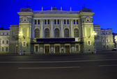 Mariinsky Theatre. St. Petersburg — Stock Photo