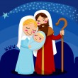 Nativity Scene — Stock Vector #11568002
