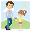 Fathers Day Gift — Stock Vector